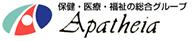 アパティア福祉会